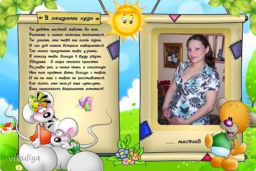 Альбом для дочки фото 2
