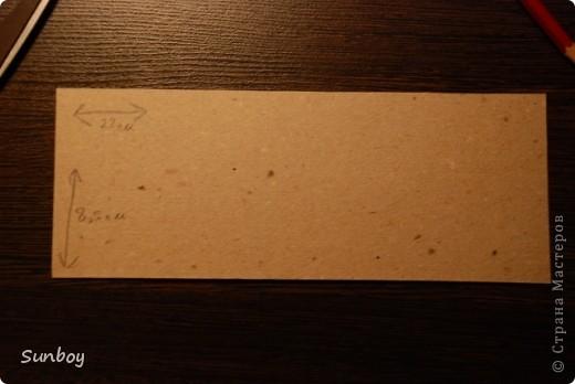 Увидел в Стране такую открытку,но МК так и не нашел...решил сделать открытку а заодно и показать как =) Мой первый МК....Попытаюсь сделать его максимально простым и понятным... фото 2