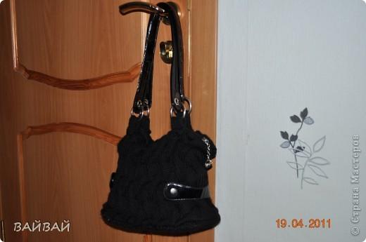 моя первая сумка