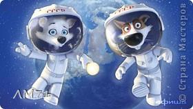 Попросили ко Дню космонавтики сделать что-нибудь интересное из солёного теста. Перерыла кучу материала, и вдруг вспомнила про мультик. Вот, что получилось. Не судите строго, это  одна из первых работ. фото 2