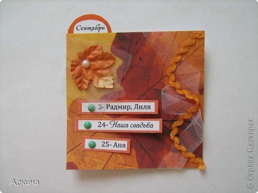 Этот календарик сделала еще в феврале,увидев эту работу http://www.liveinternet.ru/users/2715574/post119060424/  фото 16
