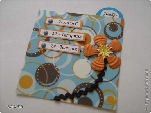 Этот календарик сделала еще в феврале,увидев эту работу http://www.liveinternet.ru/users/2715574/post119060424/  фото 17