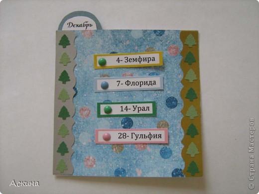 Этот календарик сделала еще в феврале,увидев эту работу http://www.liveinternet.ru/users/2715574/post119060424/  фото 9