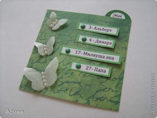 Этот календарик сделала еще в феврале,увидев эту работу http://www.liveinternet.ru/users/2715574/post119060424/  фото 12
