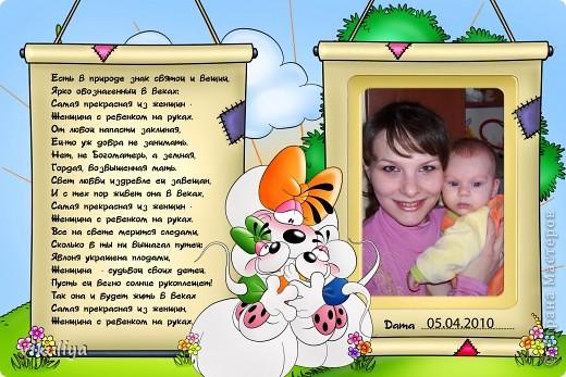 Альбом для дочки фото 7