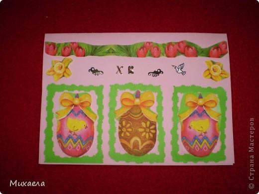 Купила сегодня салфетки для Пасхи, попались очень красивые, решила сделать открытку, вот что получилось!