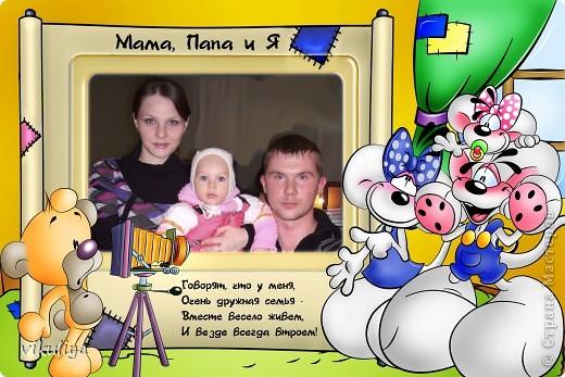 Альбом для дочки фото 9