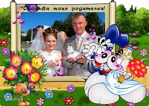 Альбом для дочки фото 1