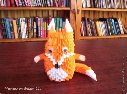 """Модульному оригами я научилась благодаря  Стране Мастеров, прекрасные мастер-класс. Заглянув однажды в эту страну, просто теперь там живу. """" Кораблик удачи"""" - такой он у меня получился фото 4"""
