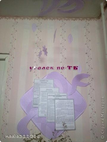 Вот так я оформила мою рабочую комнатку. фото 5