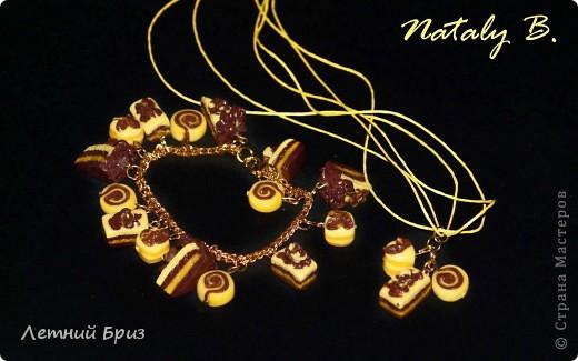 """Комплект-трио браслет, кулон и серьги """"Медовый праздник"""" фото 1"""