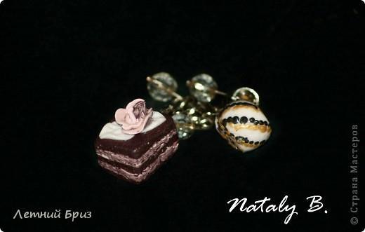 """Комплект-трио браслет, кулон и серьги """"Медовый праздник"""" фото 11"""