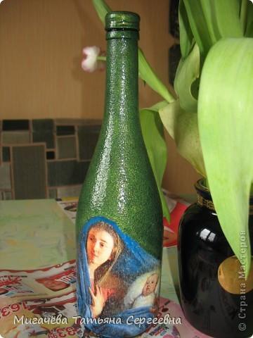 Бутылочка для святой воды в подарок. фото 3