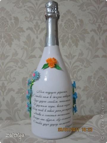 Доброе утро!!! Желаю всем солнечного дня и побольше радостных мгновений!!!! Эту бутылочку я сделала по просьбе мамочки в подарок ее подружке. Фотографию отсканировала, распечатала, обожгла края, покрыла лаком, истончила и приклеила. фото 2