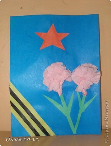 Работы сделаны учащимися моего класса Прокудин Егор, 4 класс фото 3