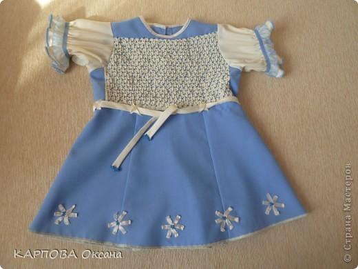 Платье из старой юбки старшей дочери. фото 1