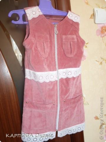 Платье из старой юбки старшей дочери. фото 6