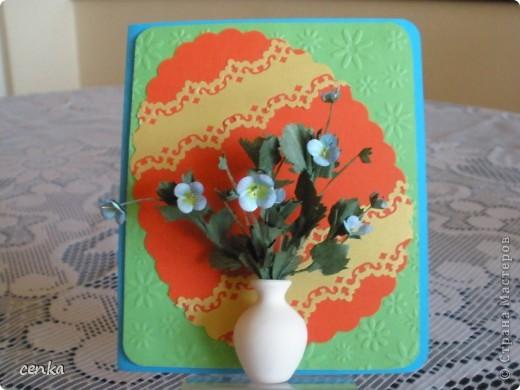 Картичка за Великден с цветето Великденче