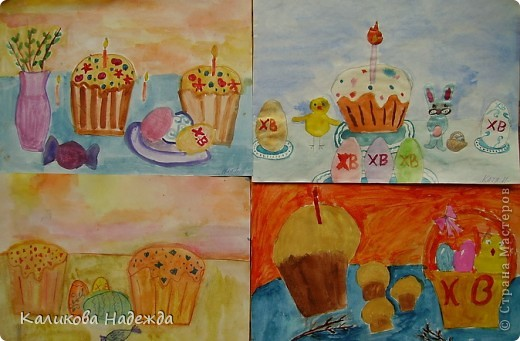 Начнем с урока рисования. Вчера делали эскиз праздничного пасхального стола.  фото 2