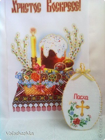 Увидела в блоге замечательной рукодельницы ElenaTafuni  https://stranamasterov.ru/node/178713  пинкип.  Очень понравился.Спасибо большое ей за идею. Захотелось сделать пинкип в форме яйца к празднику ПАСХИ. фото 9