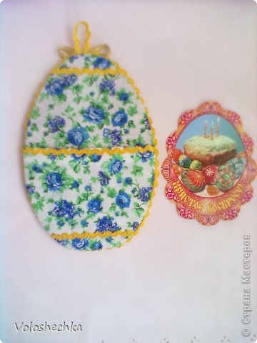 Увидела в блоге замечательной рукодельницы ElenaTafuni  https://stranamasterov.ru/node/178713  пинкип.  Очень понравился.Спасибо большое ей за идею. Захотелось сделать пинкип в форме яйца к празднику ПАСХИ. фото 7