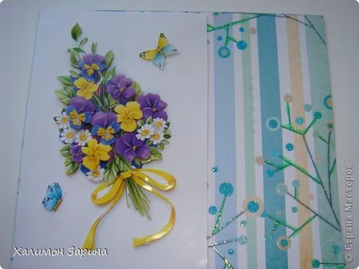 Первые открытки - можно будет использовать для любого праздника... фото 1