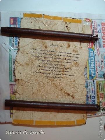 Вот такой древний свиток мы сделали с 10-летним сыном.  Свиток был сделан после экскурсии в Музей сыра «Сырный дом», расположенный в п. Томаровка Белгородской области и будет учавствовать в выставке, посвященной этой экскурсии.  От экскурсовода мы услышали несколько легенд о возникновении сыра и узнали о полезных качествах сырных продуктов, этапах их производства, а также продегустировали наиболее популярные сорта сыра фото 4