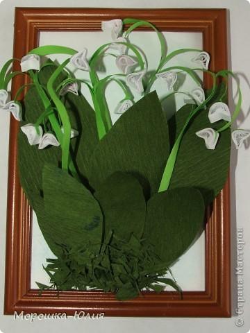 Эти цветочки сделала моя ученица Яркина Арина. фото 2
