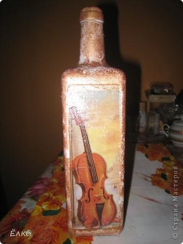 Бутылка с коньяком в подарок фото 3