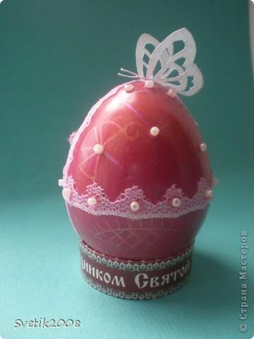 Вот такие подарки я сделала своим друзьям  к светлому Празднику Пасха. фото 4
