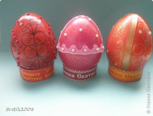 Вот такие подарки я сделала своим друзьям  к светлому Празднику Пасха. фото 1