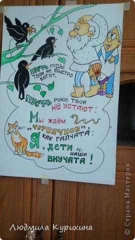 Поздравительные плакаты к юбилеям