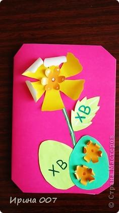 Эти и другие открытки, которые делали мои четвероклашки, завтра пойдем дарить детям из приюта. Порадовало то, что дети на мою просьбу поздравить детей из приюта, сами предложили принести игрушки, вещи. В общем, ребята у меня все хорошие и добрые. Открытка Максименковой Наташи. фото 8
