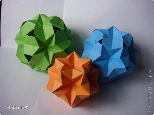 Книга Unit Origami Fantasy  продолжение... Стр.110-111 фото 5