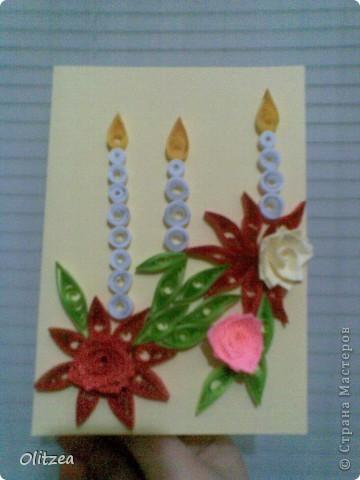 Card фото 3