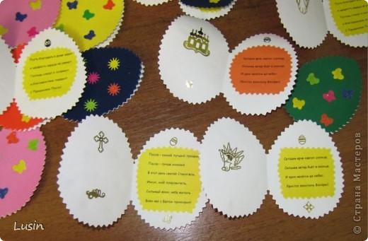 Пасхальные открытки фото 12
