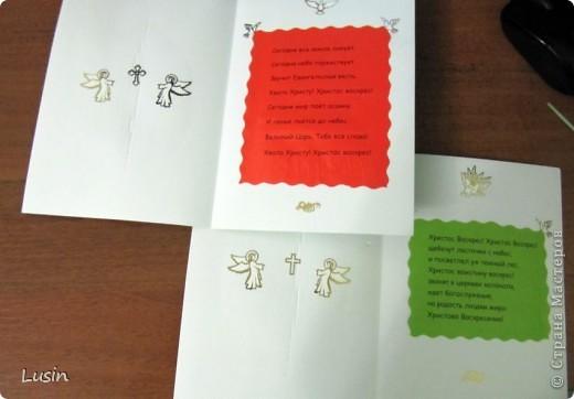Пасхальные открытки фото 9
