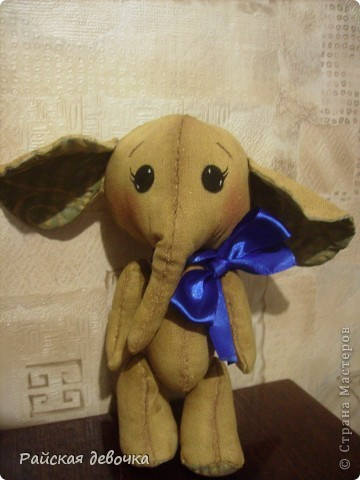 Моя Слоняша  фото 1