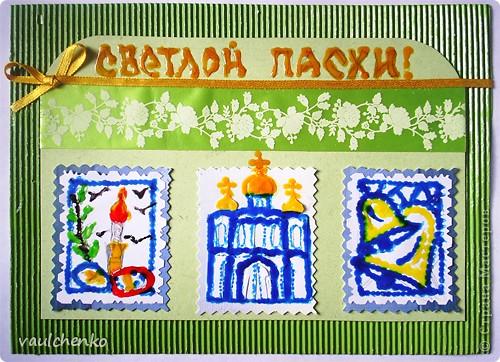 """Открытка по скетчу (http://stranamasterov.ru/node/177201). Храм - симметричное вырезание. Все - прорисовка контуром """"Прилипайка"""". фото 1"""