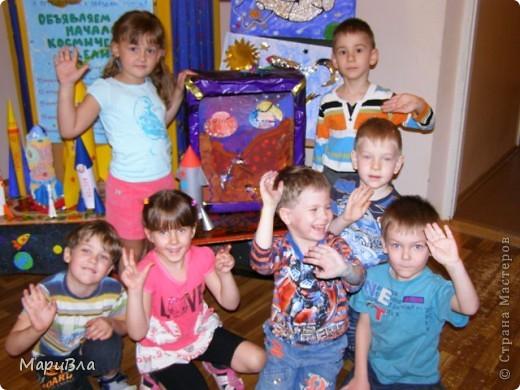 Участвовали в садовской выставке, посвященной Дню Космонавтики. фото 1