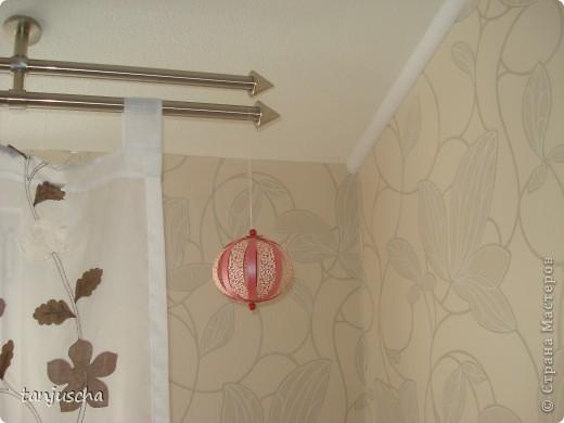 Купила в магазине книжку Filigrane Paper Balls там всё подробно написано как делать такие шарики. Отдельно продаются к книжке наборы где уже всё лежит только бери и собирай. Я такие наборы называю для ленивых. Всё настолько просто что я решила поделиться с вами может кому и пригодится. фото 27