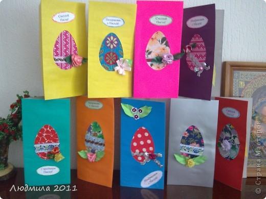 Увидела у Голубки вот такие открытки к Пасхе, сделанные детьми.... решили сделать что-то похожее на подарки. Вот что у нас получилось... Открытки все вместе. фото 1