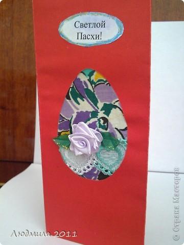 Увидела у Голубки вот такие открытки к Пасхе, сделанные детьми.... решили сделать что-то похожее на подарки. Вот что у нас получилось... Открытки все вместе. фото 6