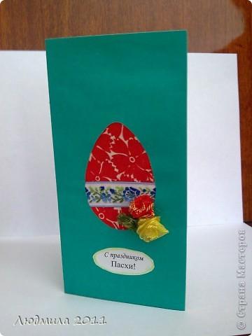 Увидела у Голубки вот такие открытки к Пасхе, сделанные детьми.... решили сделать что-то похожее на подарки. Вот что у нас получилось... Открытки все вместе. фото 7