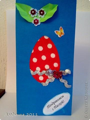 Увидела у Голубки вот такие открытки к Пасхе, сделанные детьми.... решили сделать что-то похожее на подарки. Вот что у нас получилось... Открытки все вместе. фото 8