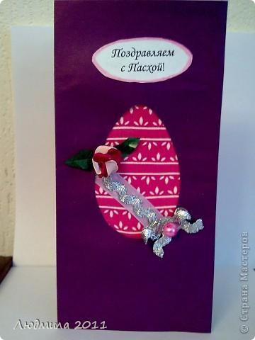 Увидела у Голубки вот такие открытки к Пасхе, сделанные детьми.... решили сделать что-то похожее на подарки. Вот что у нас получилось... Открытки все вместе. фото 12