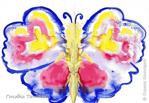 Бабочка - настроение фото 1