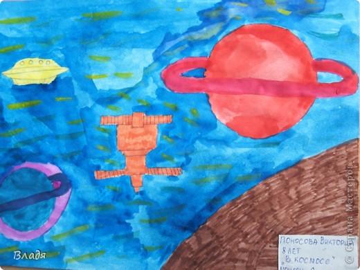 Космос . Планеты. фото 8