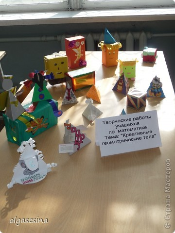 Мы привыкли, что в школе творчеством дети занимаются на уроках ИЗО и труда. А я хочу показать на примере работ учащихся нашей школы. как можно любой учебный предмет сделать интереснее. фото 5