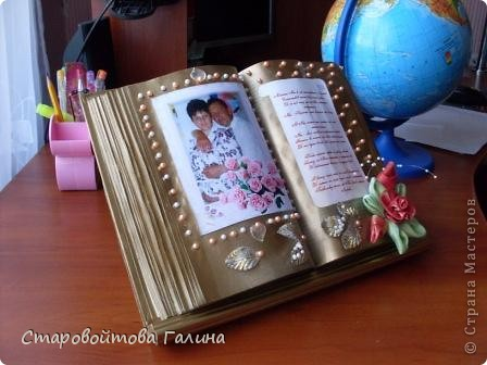 Опытом  поделилась  Оля  Курецкая ,а  у  меня  подвернулся  случай сделать  такой  подарок  своей  тёте фото 5